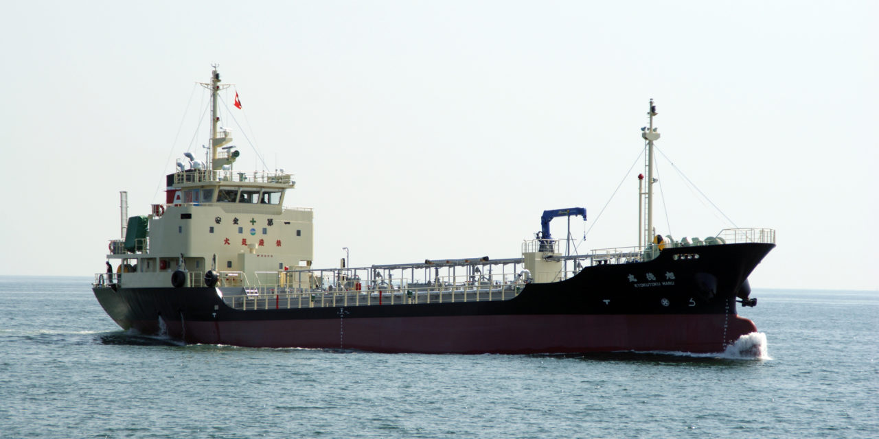 MOL moves to Establish 'Asahi MOL Tankers' for  pool operation of MR product tankers