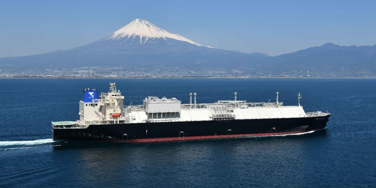 Newbuilding LNG Carriers for Tokyo Gas Named  Energy Innovator and Energy Universe-Transporting U.S. Shale Gas