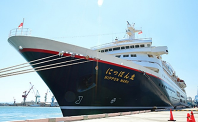 "Cruise ship ""Nippon Maru"", Mitsui O.S.K. Passenger Line, Ltd."