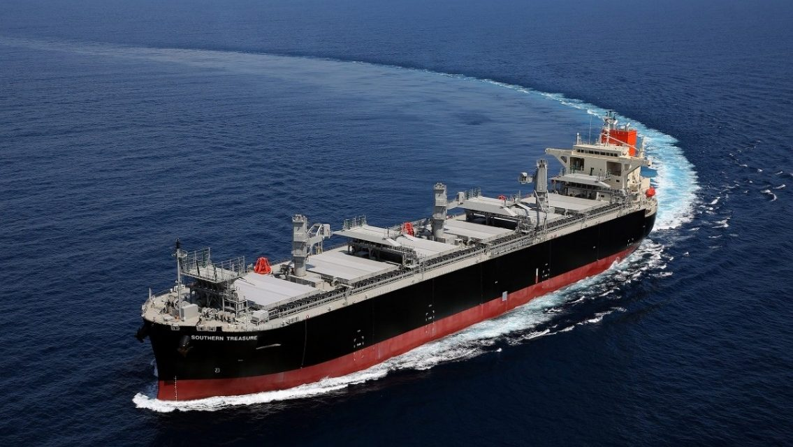 """Wood Chip Carrier """"SOUTHERN TREASURE"""" Delivered  -Will Serve Hokuetsu Corporation-"""