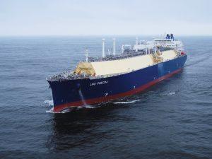 LNG Carrier LNG PHECDA